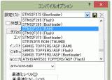 GDL_CompileOption_TargetList.png