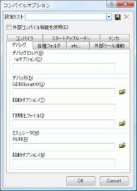 compiler0_opt_dbg.png