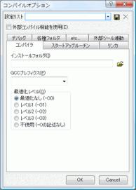 compiler0_opt_gcc.png