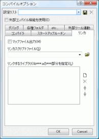 compiler0_opt_lnk.png