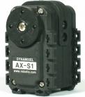 Dynamixel AX-S1