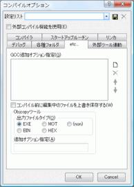 compiler0_opt_etc.png